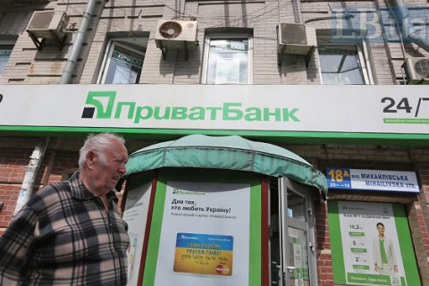 Finance minister: former Privatbank owners fall behind restructuring plan
