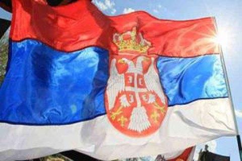 Serbia recalls envoy to Ukraine for consultations