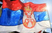 Serbia recalls envoy to Ukraine for consultations