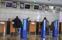 Ukrainians barred from leaving country for tourism as of 24 March