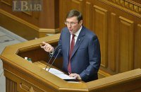 Chief prosecutor to report on progress of special confiscation