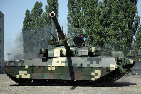 Ukraine sends third batch of Oplot tanks to Thailand