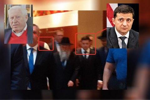 Presidential office denies Zelenskyy met Sam Kislin in USA