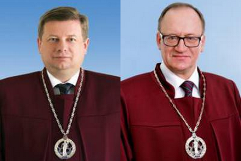 Ukrainian parliament dismisses two Constitutional Court judges