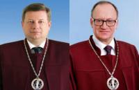 Ukrainian parliament dismisses two Constitutional Court judges