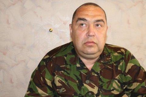Luhansk separatist chieftain blown up