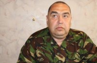 Luhansk separatist chieftain blown up