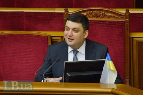"Groysman: ""How can I be afraid of sacking? Are there any reasons?"""
