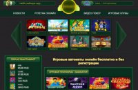 Cyber police crack down on online casino network