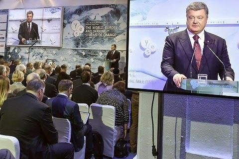 Poroshenko calls for new deals with Budapest Memorandum signatories