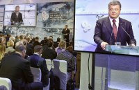 Poroshenko calls for new deals with Budapest Memorandum signatories