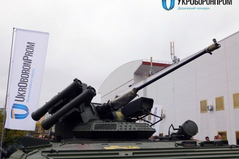 Ukraine reports 25% growth in arms exports