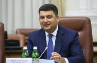 PM: e-procurement saves Ukraine 19bn hryvnyas in public funds