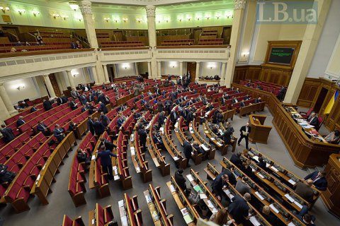 Parliament refuses to defer e-declarations for anticorruption activists
