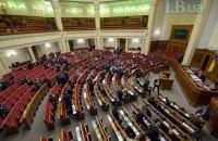 Parliament refuses to defer e-declarations for anticorruption activists