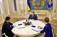 Poroshenko announced lawsuit against Russia for seashelf seizure