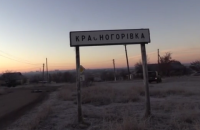 Militants shell Krasnohorivka with Grads