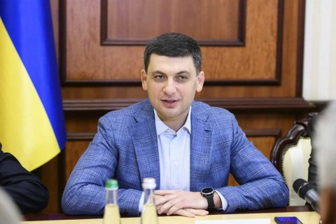 Zelenskyy ready to work with Groysman after inauguration