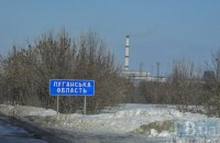 Fewer people live in Luhansk Region than census shows – governor