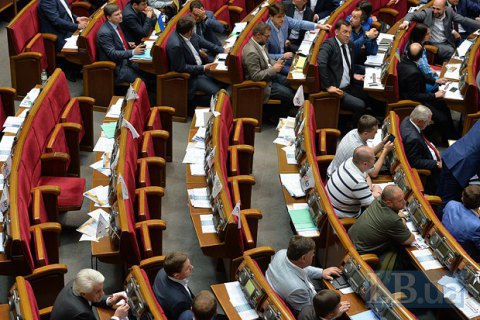 Rada unblocks bill slashing excise duties on used cars