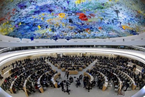 Ukraine joins UN Human Rights Council