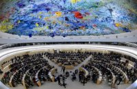 Ukraine joins UN Human Rights Council