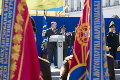 "Poroshenko: ""We are determined to end dependence on Russian church"""