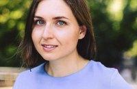 Hanna Novosad said to head Education Ministry