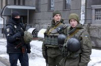 Security stepped up in Kyiv ahead of weekend rally