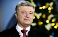 "President urges ""faith"" in Ukraine"