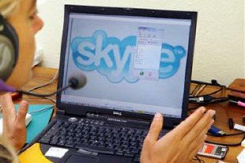 Crimea's Prosecutor's Office accepts complains via Skype