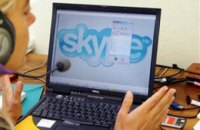 Crimea's Prosecutor's Office accepts complains via Skype