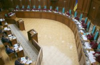 Parliament rejects new wording of law on Constitutional Court