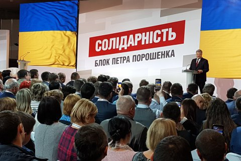 Poroshenko: every Ukrainian will speak Ukrainian