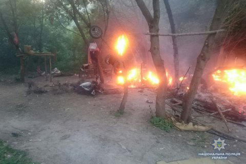 Roma camp in Ternopil Region attacked