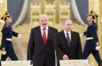 "Secret of survival. Or why Lukashenka should forget about ""brotherhood"" with Russia"