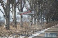 Ukrainian army takes control of Novoluhanske at Svitlodarsk salient