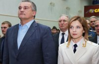 Top Crimean separatists to run for Russian Duma