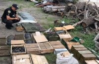 Large arms cache found in Luhansk Region
