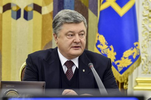 Poroshenko rules out adoption of Labour Code without antidiscrimination norms