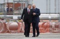 Lukashenka to visit Ukraine