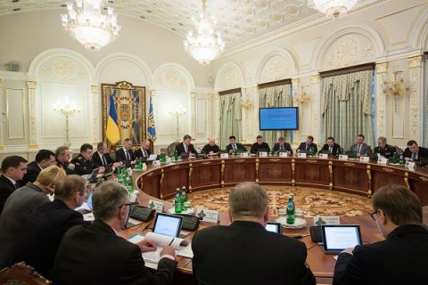 "Ukrainian security council approves ""Savchenko list"""