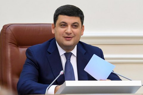 PM lashes back at Lviv mayor's charges