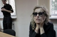 Russia's Sobchak allegedly put on Ukraine's Myrotvorets database