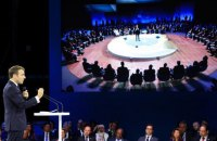 Paris Peace Forum to raise $500m for anti-coronavirus efforts