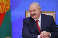 EU partially lifts sanctions from Belarus, Lukashenka