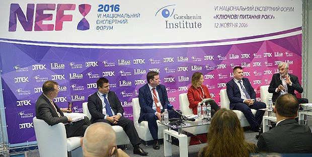 From left to right: moderator Dmytro Ostroushko, Pavlo Klimkin, Juris Poikāns, Isabelle Dumont, Ihor Kohut and Michael Emerson