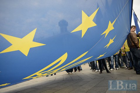 EU-Ukraine free trade deal comes into force