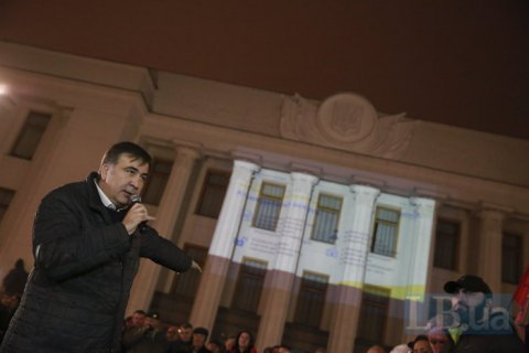 Ukraine refuses to consider Saakashvili's asylum
