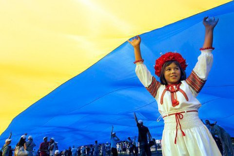 Ukraine inches up in best countries ranking